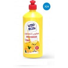 موبي صابون سائل منظف صحون برائحة الليمون - 500مل